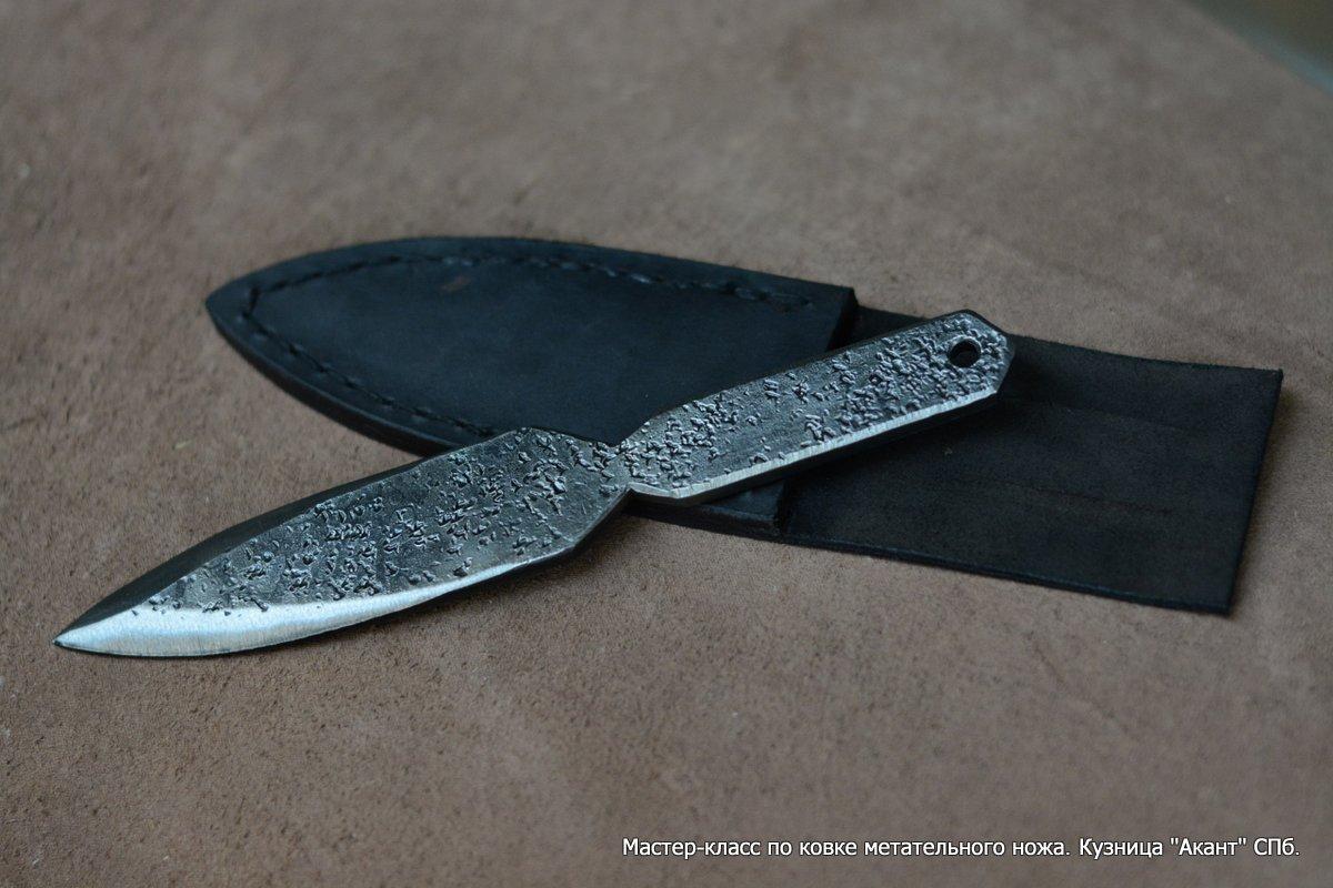 Мастер-класс по ковке метательного ножа