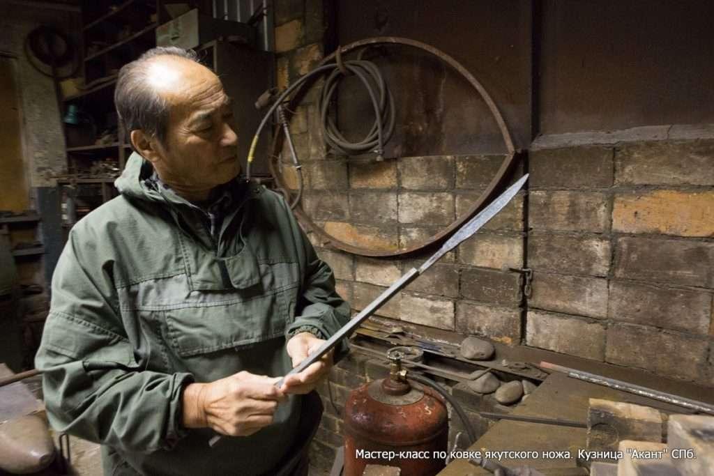 мастер-класс по ковке якутского ножа