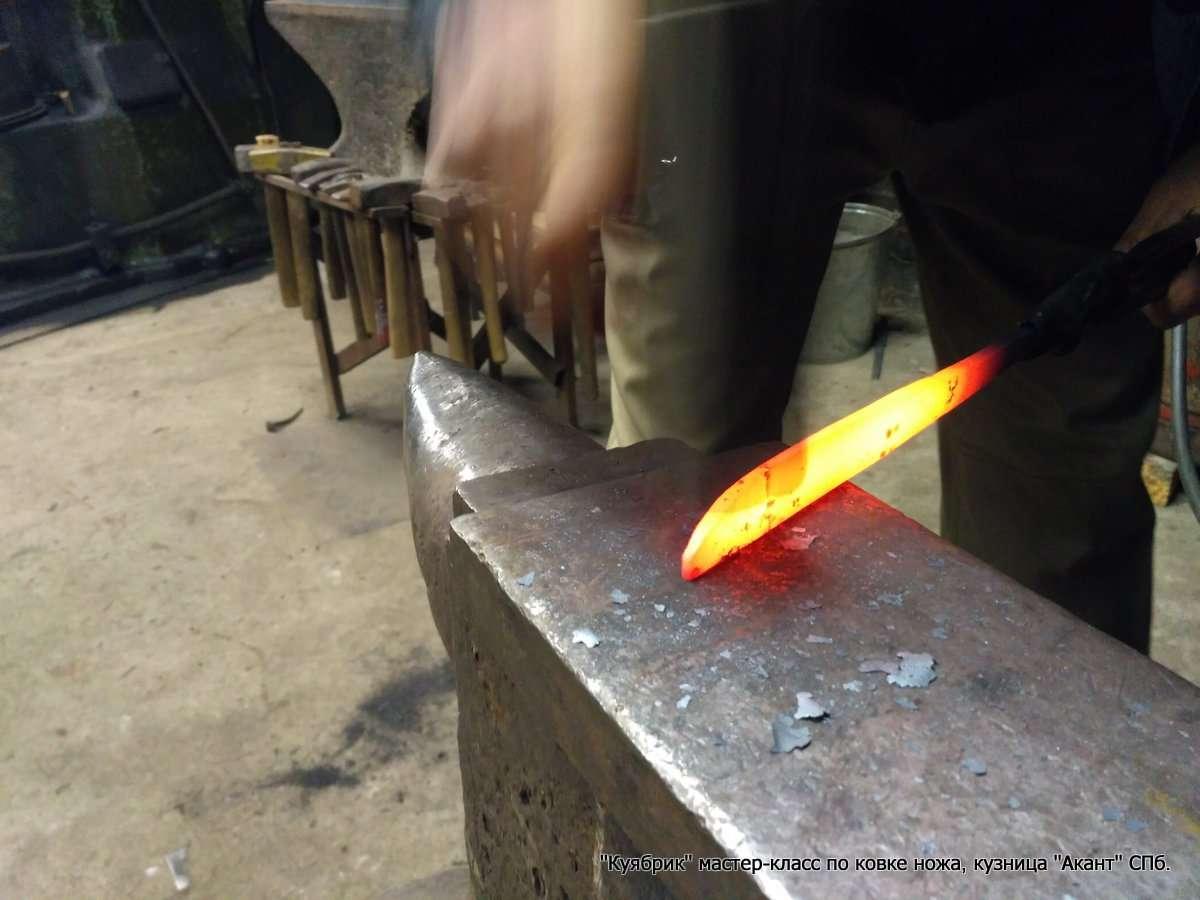 """""""Куябрик"""" мастер-класс по изготовлению цельнометаллического ножа."""
